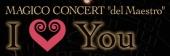 マジココンサート