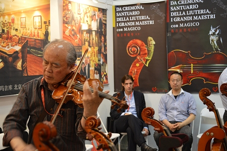 MAGICO Beijing Violin Exhibition 鈴木克哉