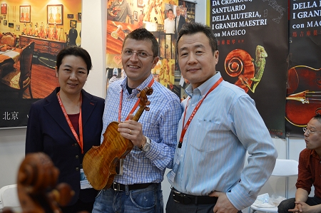 MAGICO Beijing Violin Exhibition
