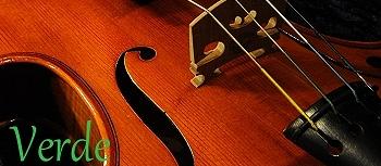 サントヴェルデ バイオリン