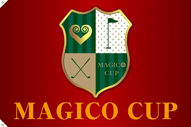 マジコカップ ゴルフコンペ